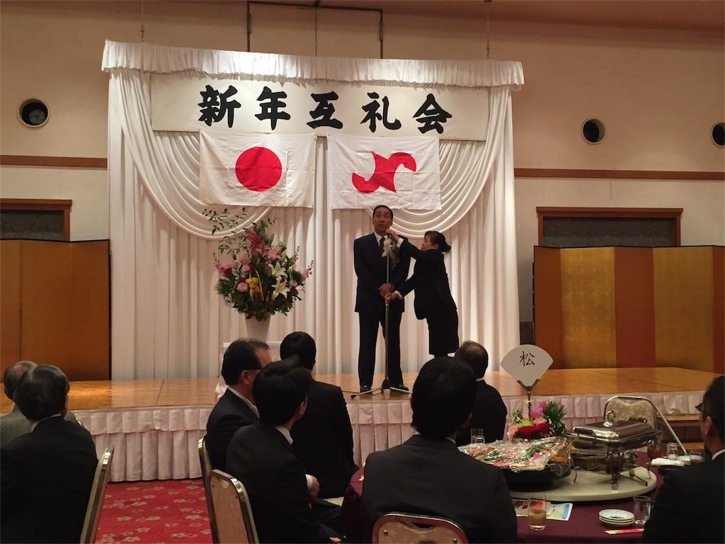 f:id:nakanishi-satoshi:20170105075058j:image