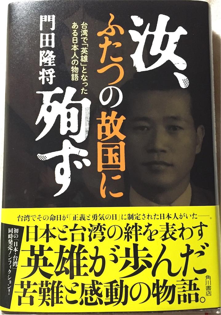 f:id:nakanishi-satoshi:20170107020337j:image