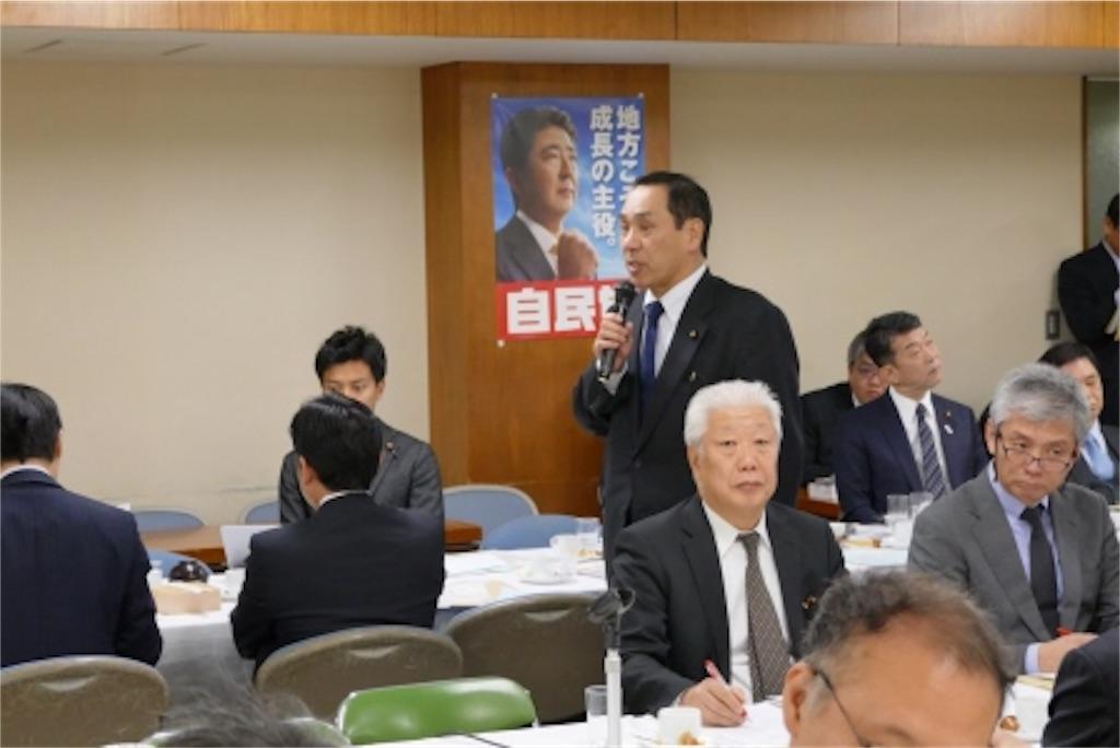 f:id:nakanishi-satoshi:20170201173342j:image