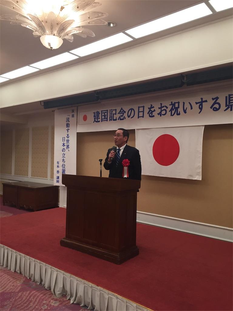 f:id:nakanishi-satoshi:20170212070402j:image