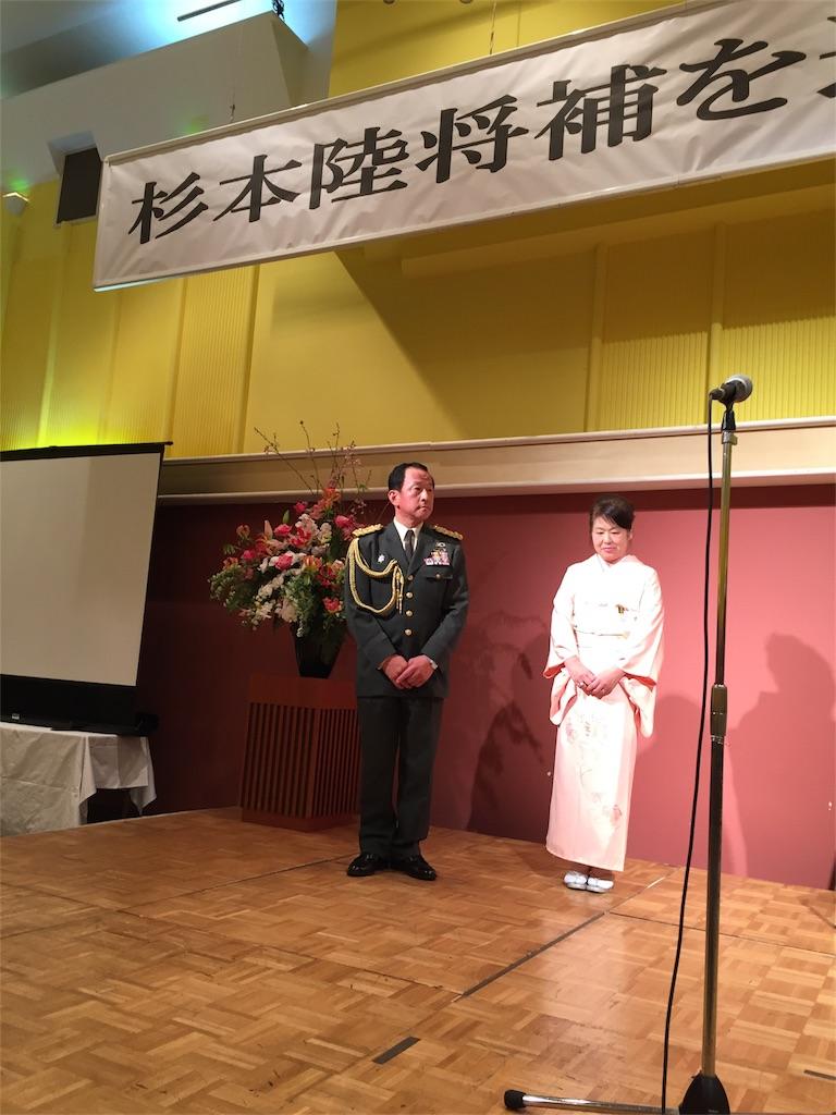 f:id:nakanishi-satoshi:20170327123734j:image