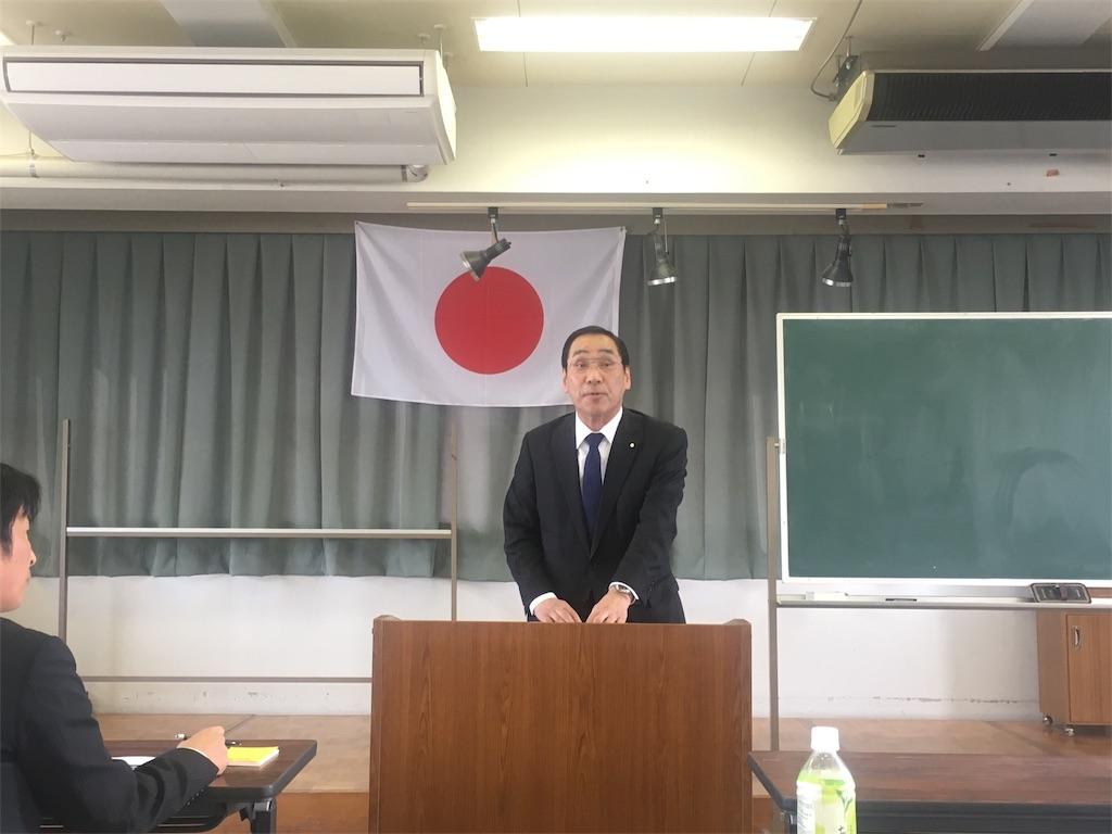 f:id:nakanishi-satoshi:20170404153337j:image