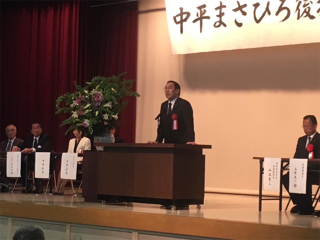 f:id:nakanishi-satoshi:20170404154119j:image