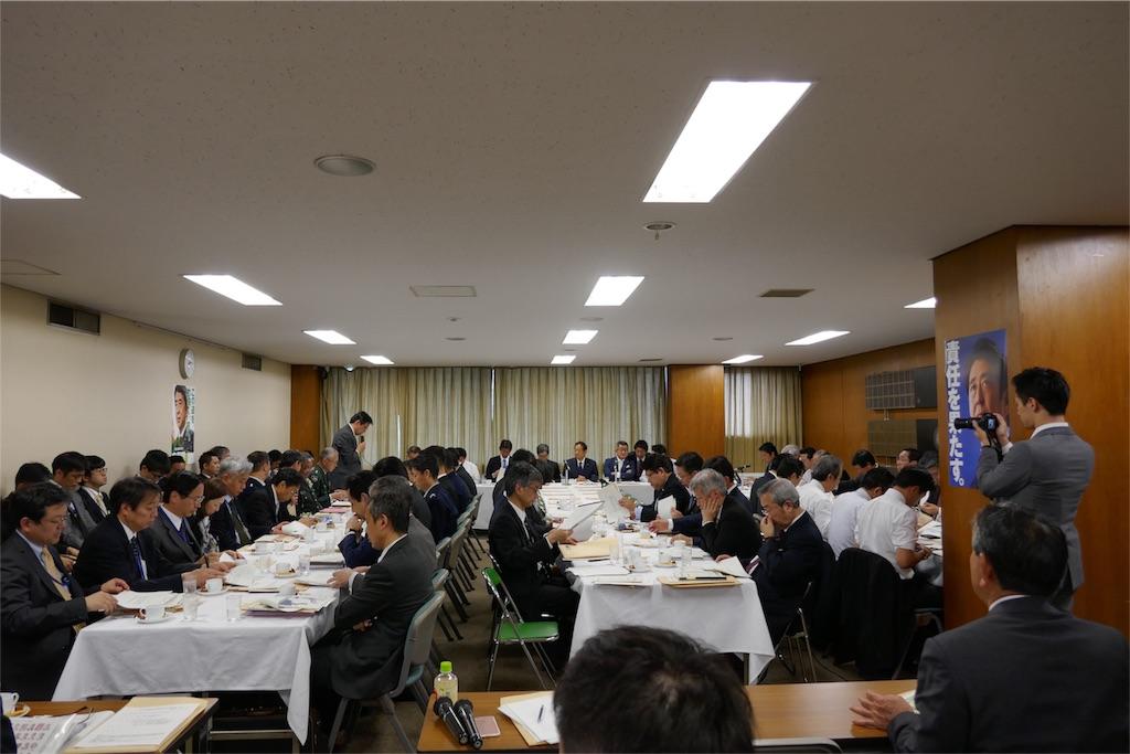 f:id:nakanishi-satoshi:20170419182712j:image