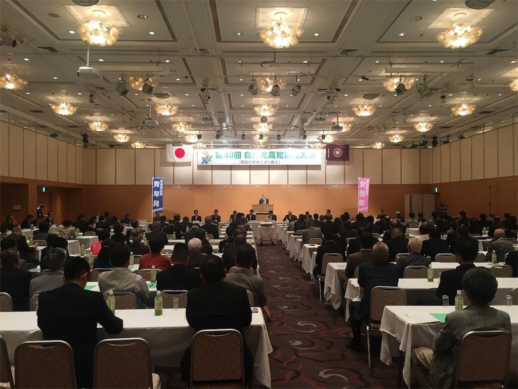 f:id:nakanishi-satoshi:20170514173245j:image
