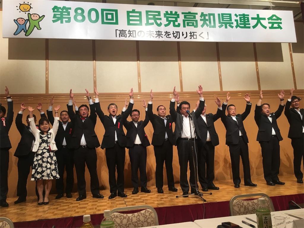 f:id:nakanishi-satoshi:20170514173848j:image
