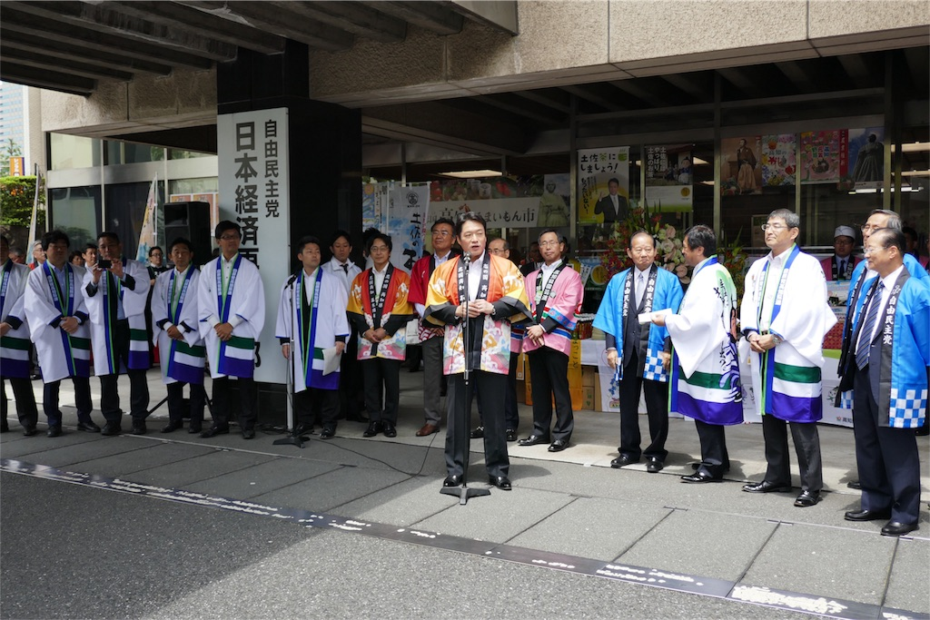 f:id:nakanishi-satoshi:20170518092739j:image