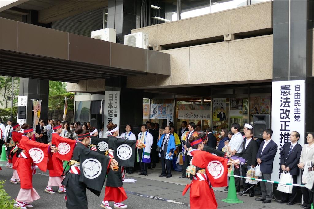f:id:nakanishi-satoshi:20170518092813j:image
