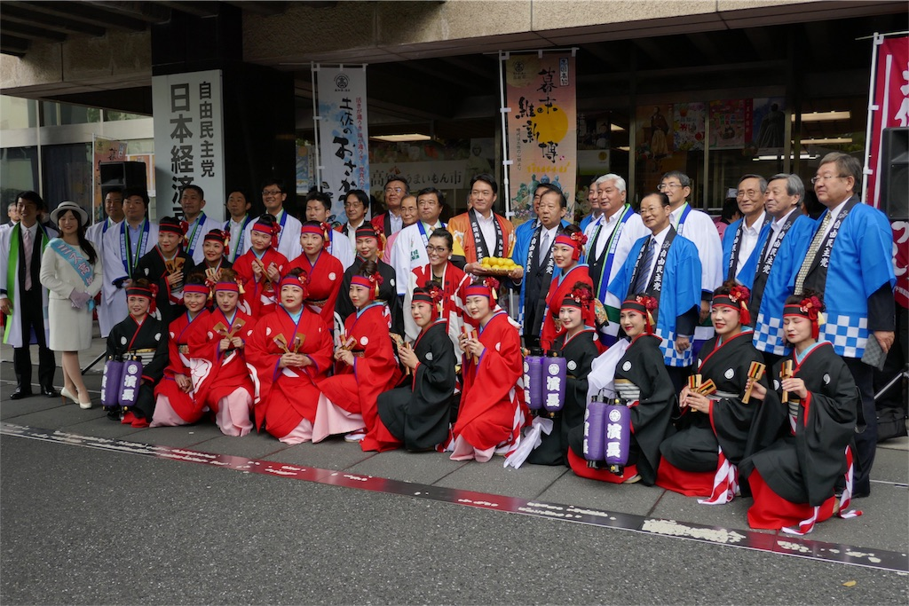 f:id:nakanishi-satoshi:20170518092856j:image