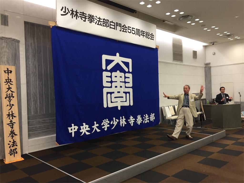f:id:nakanishi-satoshi:20170528065656j:image