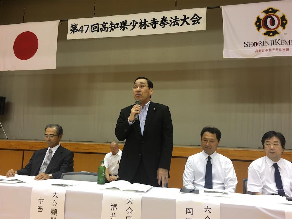 f:id:nakanishi-satoshi:20170612065535j:image