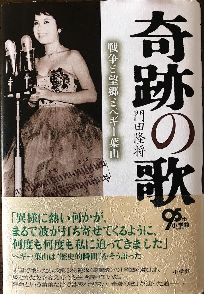 f:id:nakanishi-satoshi:20170731075736j:image