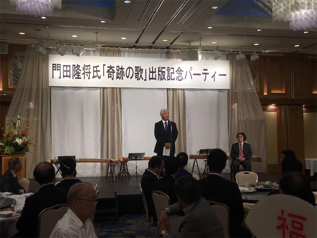 f:id:nakanishi-satoshi:20170808204922j:image