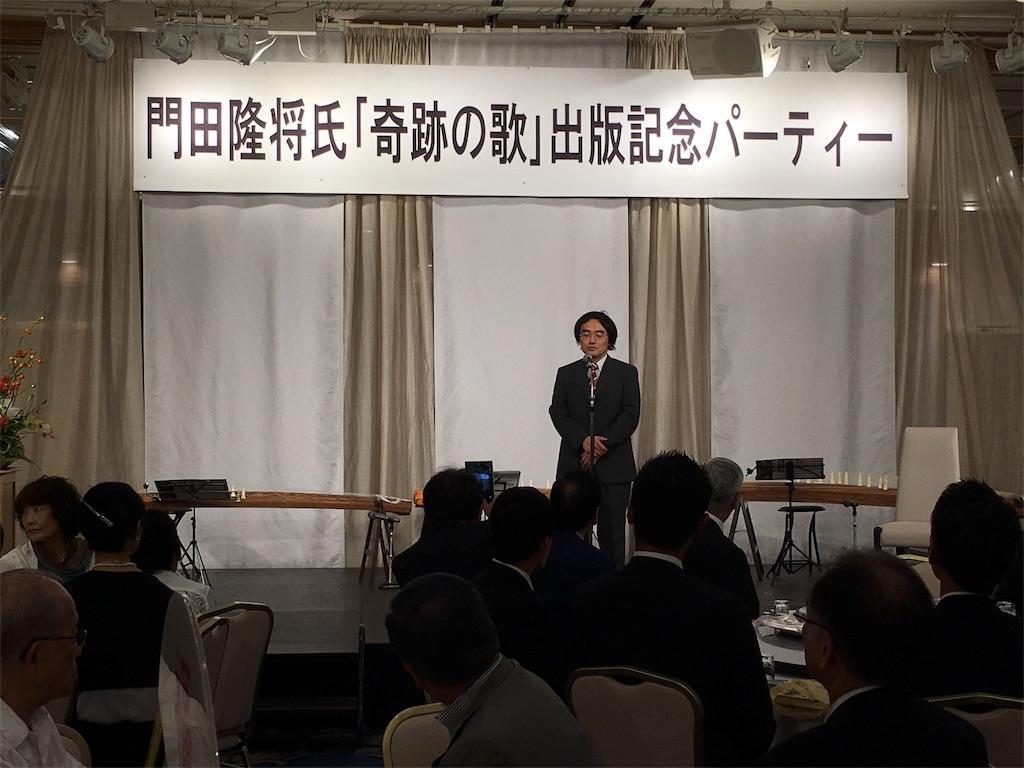 f:id:nakanishi-satoshi:20170808205044j:image