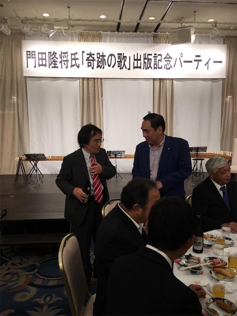 f:id:nakanishi-satoshi:20170808210055j:image