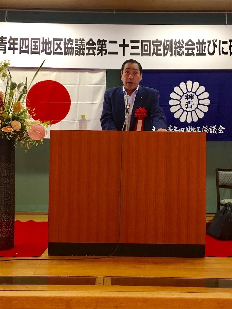 f:id:nakanishi-satoshi:20170818174317j:image