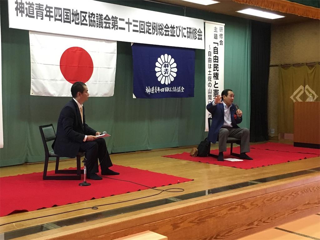 f:id:nakanishi-satoshi:20170818174457j:image