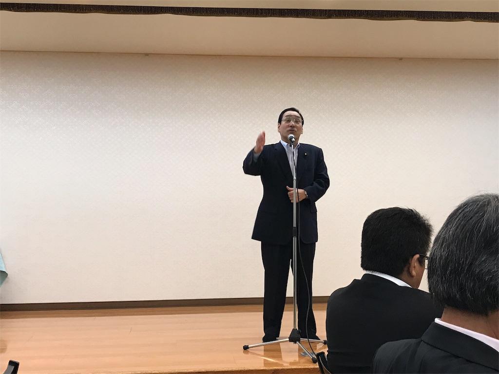 f:id:nakanishi-satoshi:20170909214644j:image