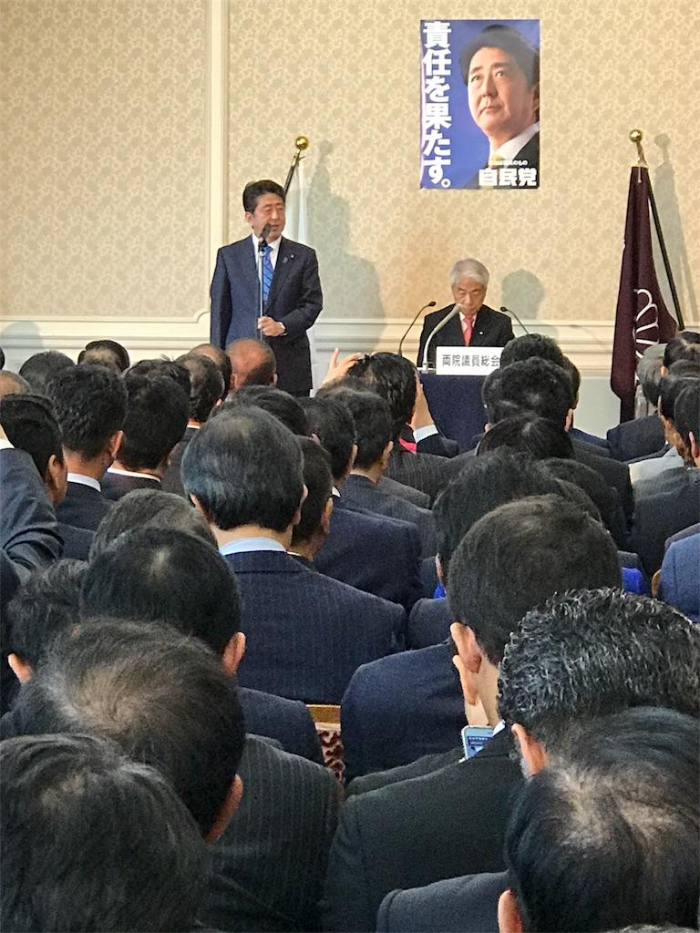 f:id:nakanishi-satoshi:20170928143943j:image