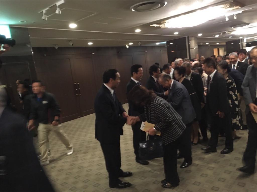 f:id:nakanishi-satoshi:20171008190556j:image