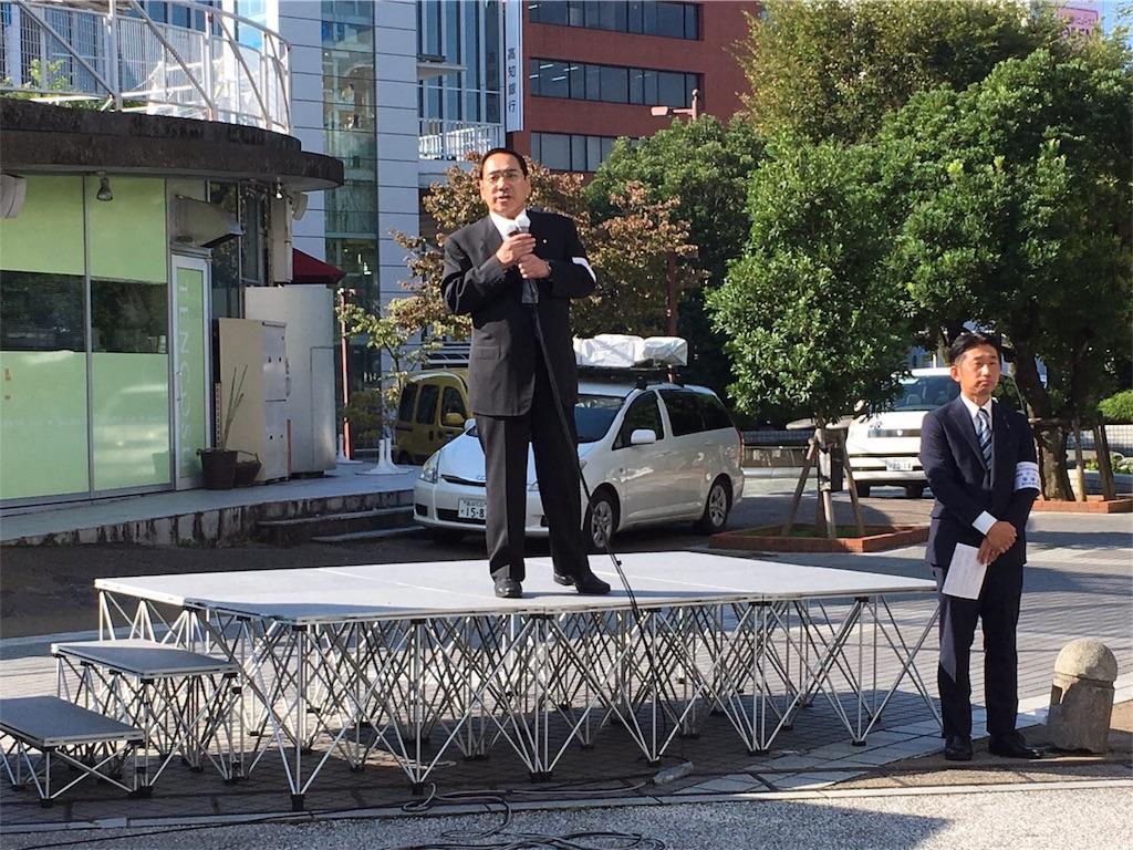 f:id:nakanishi-satoshi:20171010125159j:image