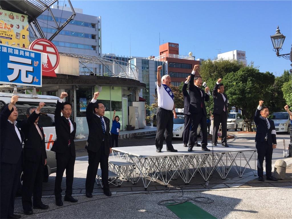 f:id:nakanishi-satoshi:20171010125235j:image