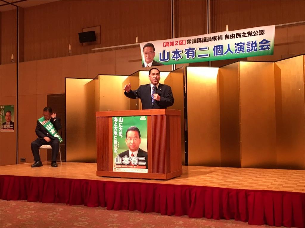 f:id:nakanishi-satoshi:20171015192516j:image