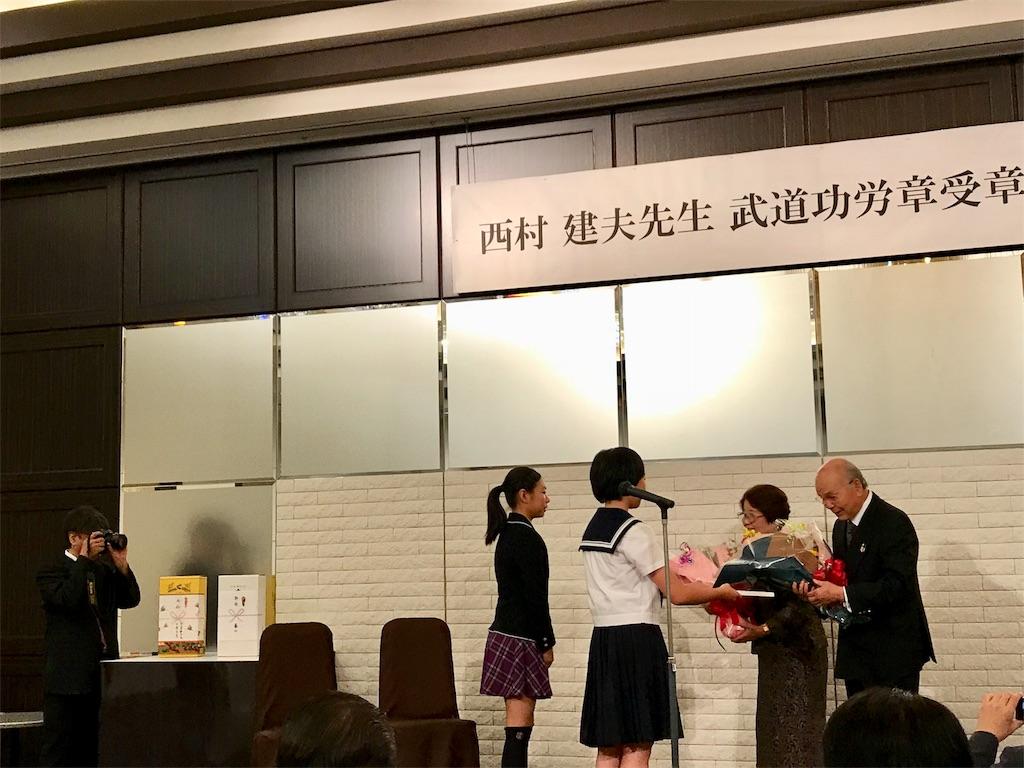 f:id:nakanishi-satoshi:20171016203402j:image
