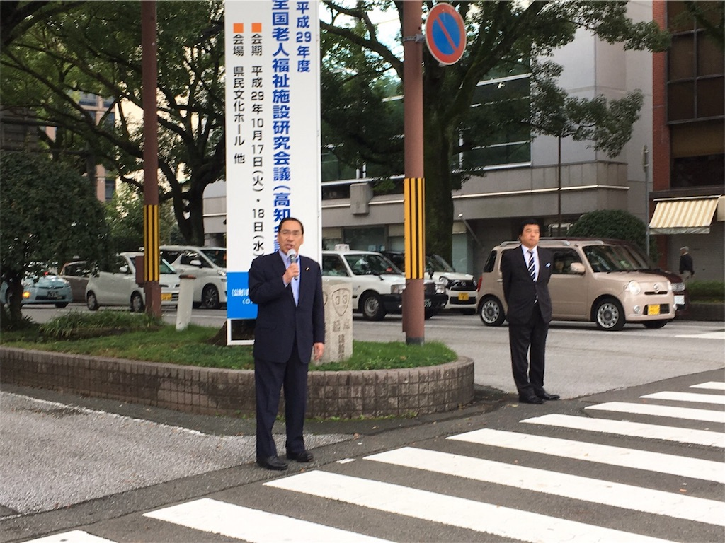 f:id:nakanishi-satoshi:20171019075556j:image