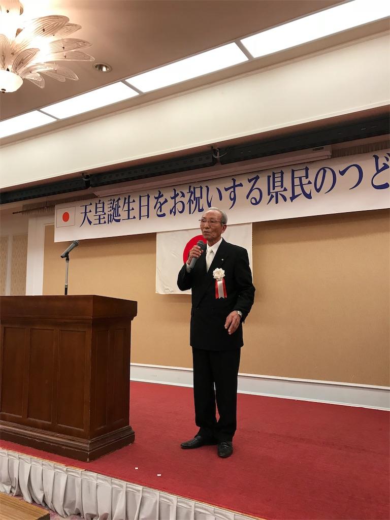 f:id:nakanishi-satoshi:20171223144520j:image