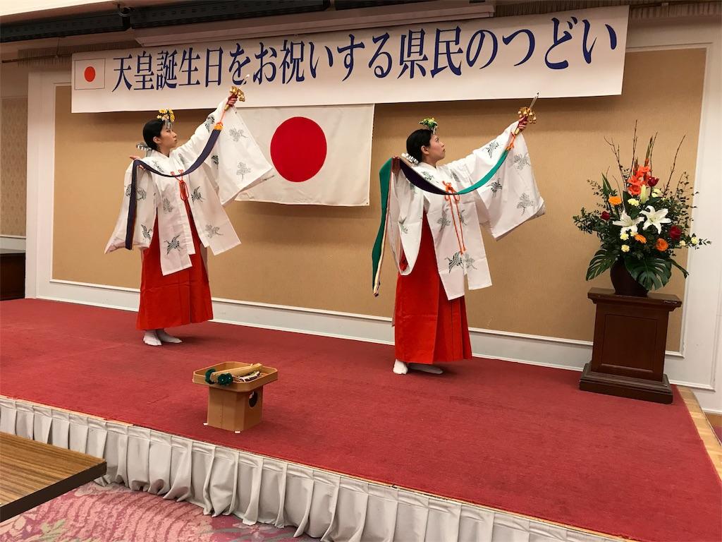 f:id:nakanishi-satoshi:20171223144647j:image