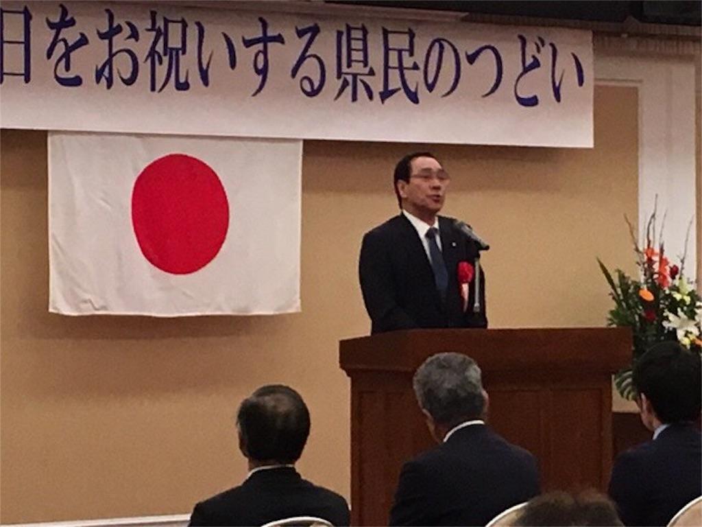 f:id:nakanishi-satoshi:20171223144747j:image