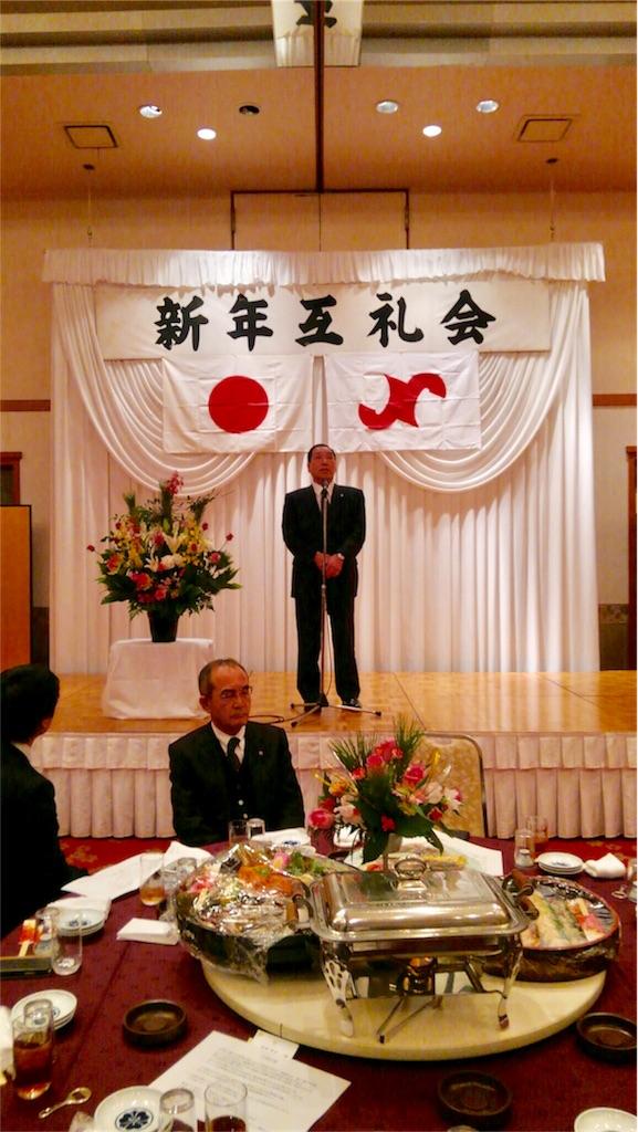 f:id:nakanishi-satoshi:20180105084011j:image