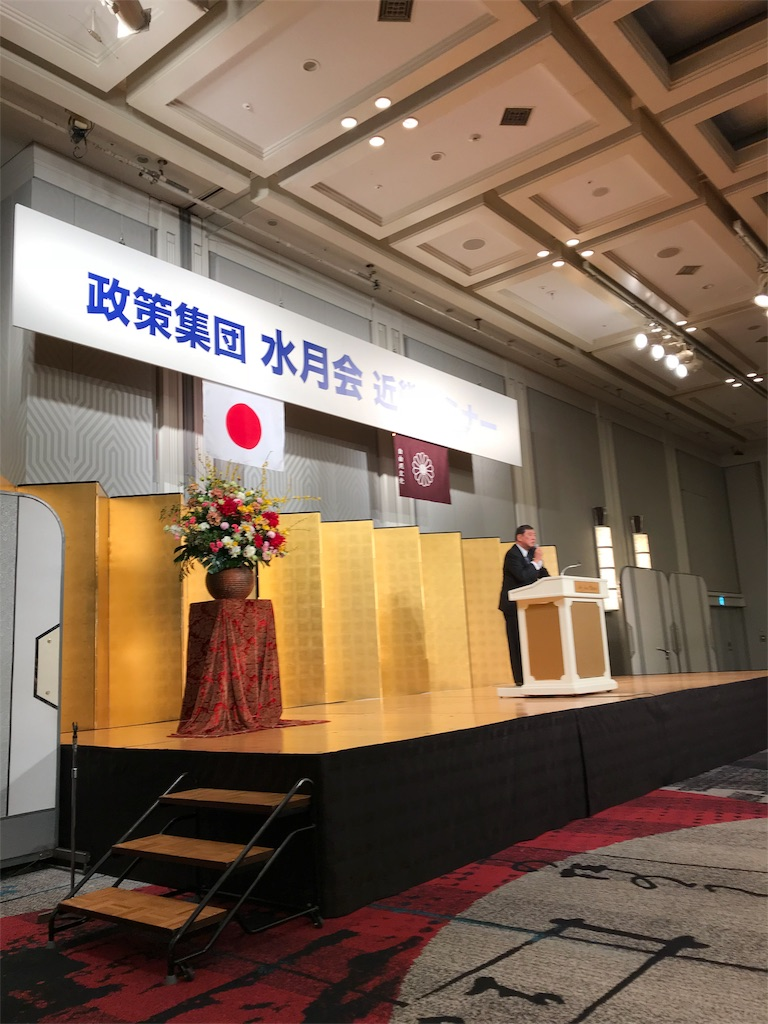 f:id:nakanishi-satoshi:20180206081014j:image