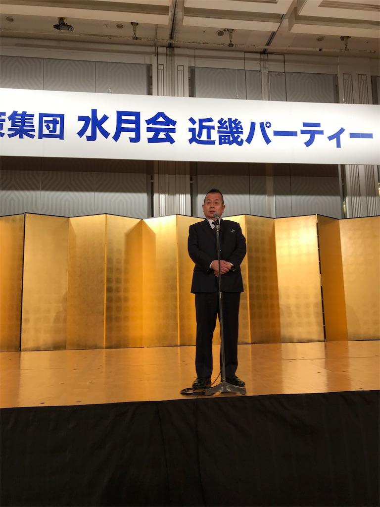 f:id:nakanishi-satoshi:20180206081133j:image