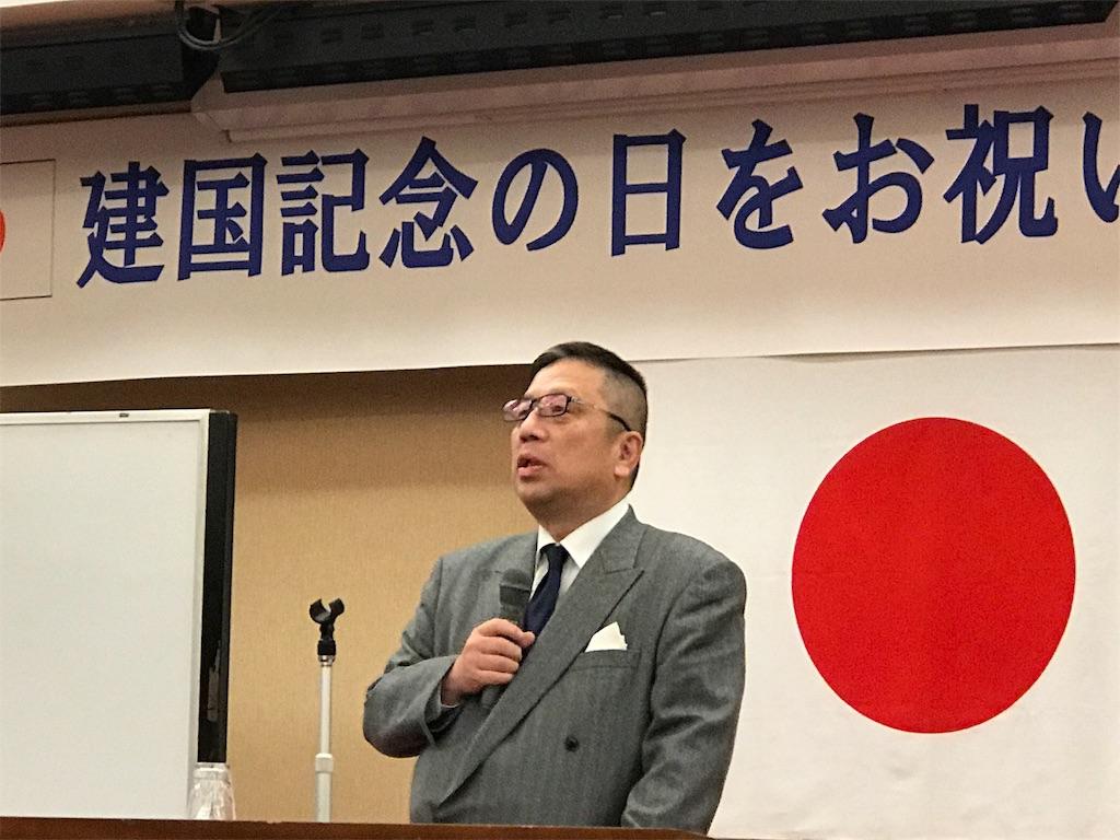 f:id:nakanishi-satoshi:20180211162830j:image
