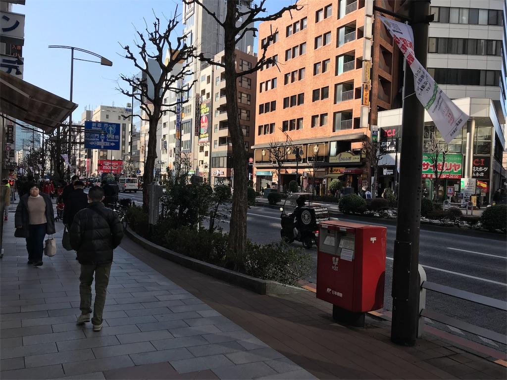 f:id:nakanishi-satoshi:20180218153308j:image
