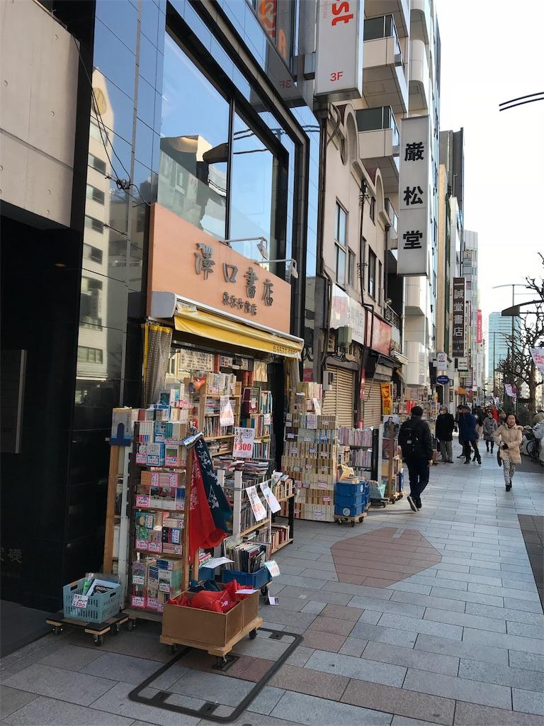 f:id:nakanishi-satoshi:20180218153339j:image