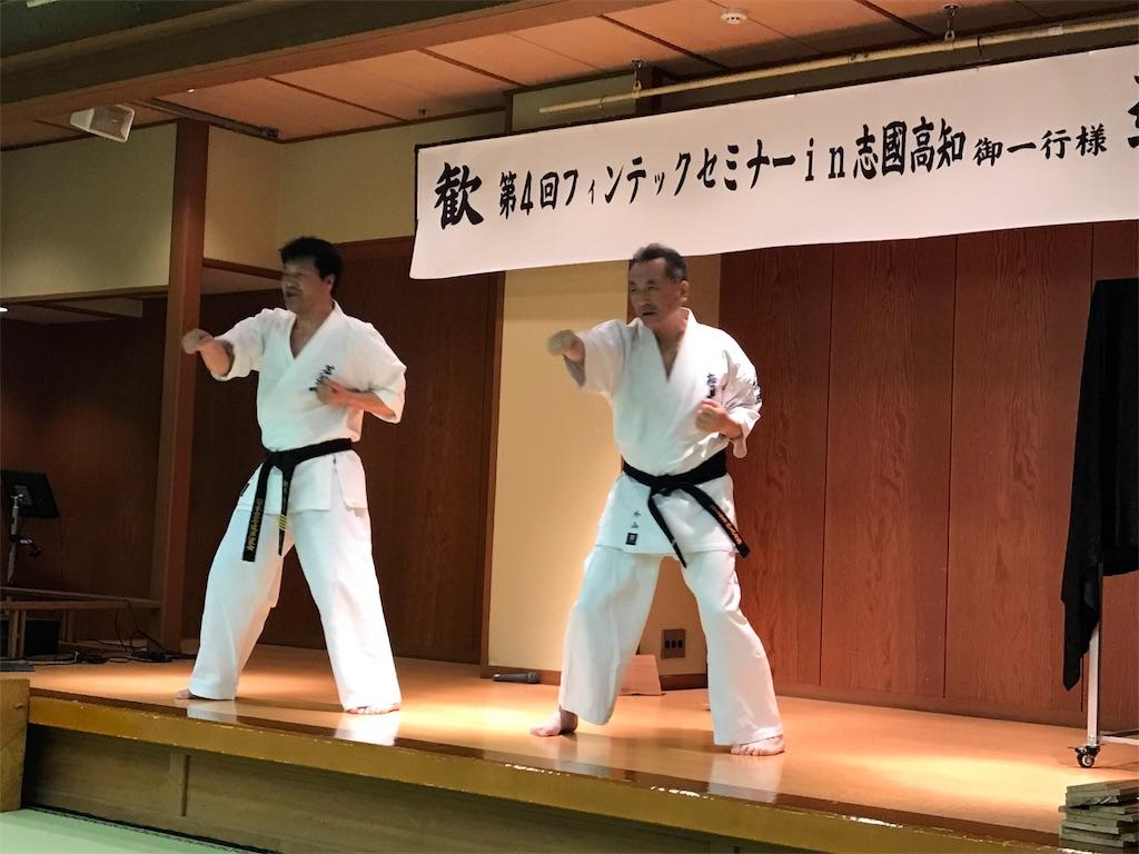 f:id:nakanishi-satoshi:20180521075754j:image