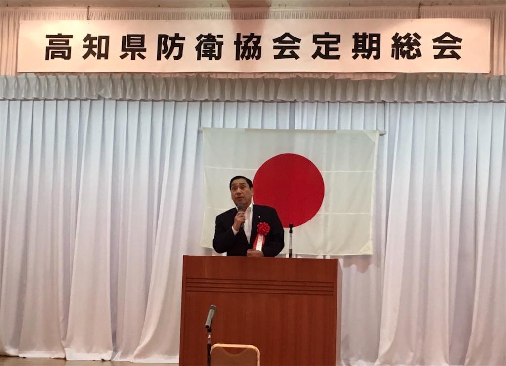 f:id:nakanishi-satoshi:20180616090722j:image