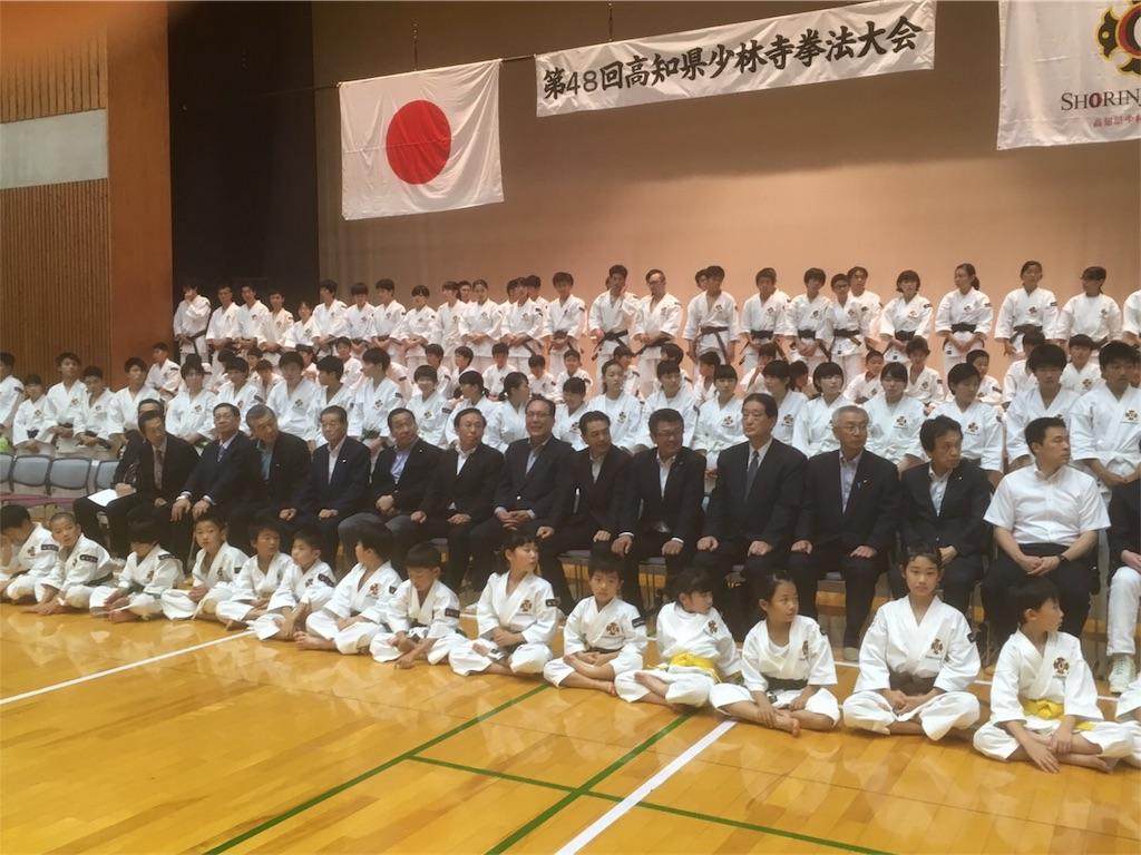 f:id:nakanishi-satoshi:20180616144615j:image