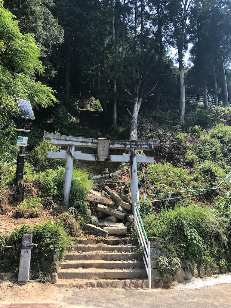 f:id:nakanishi-satoshi:20180715224914j:image