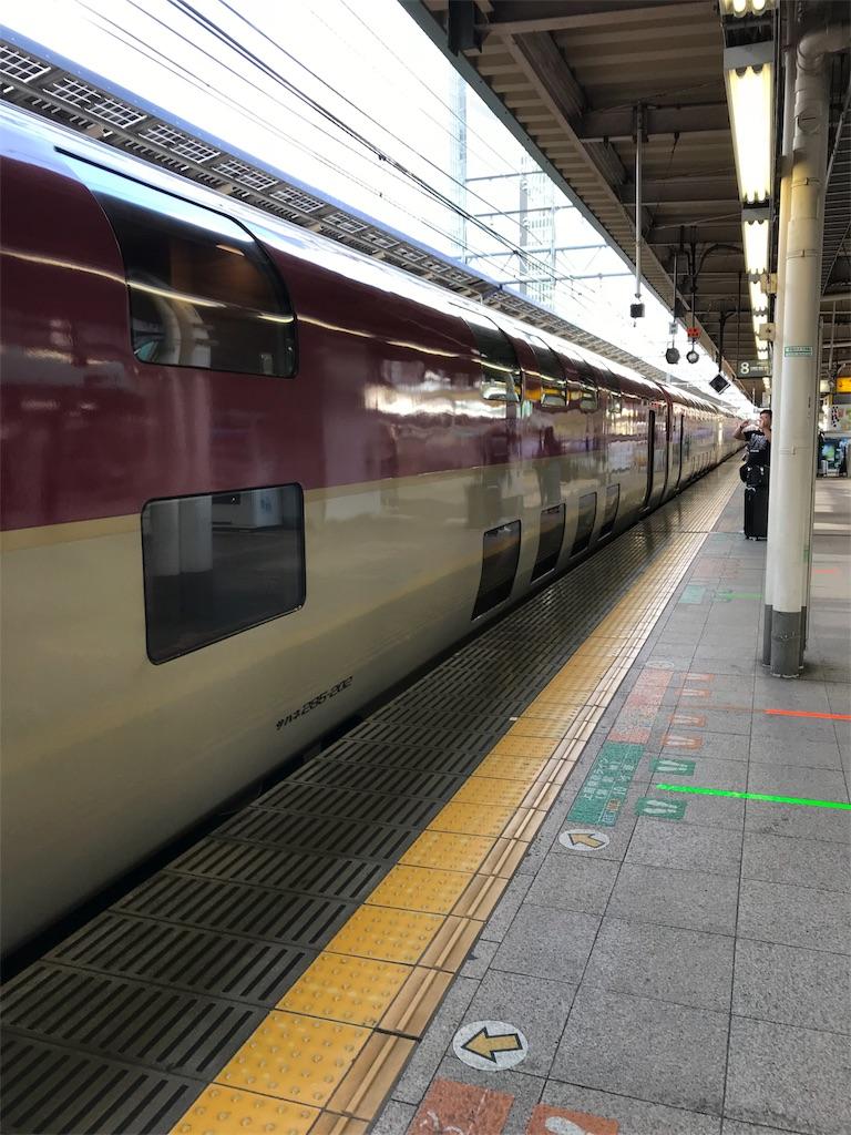 f:id:nakanishi-satoshi:20180825070826j:image