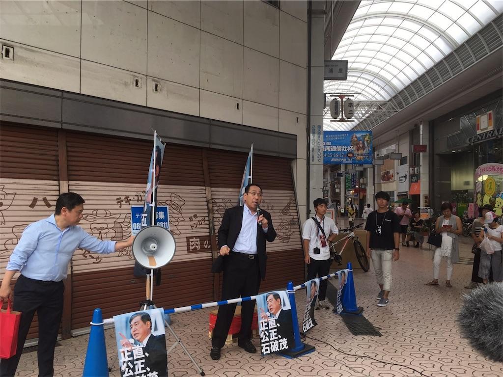 f:id:nakanishi-satoshi:20180903075109j:image