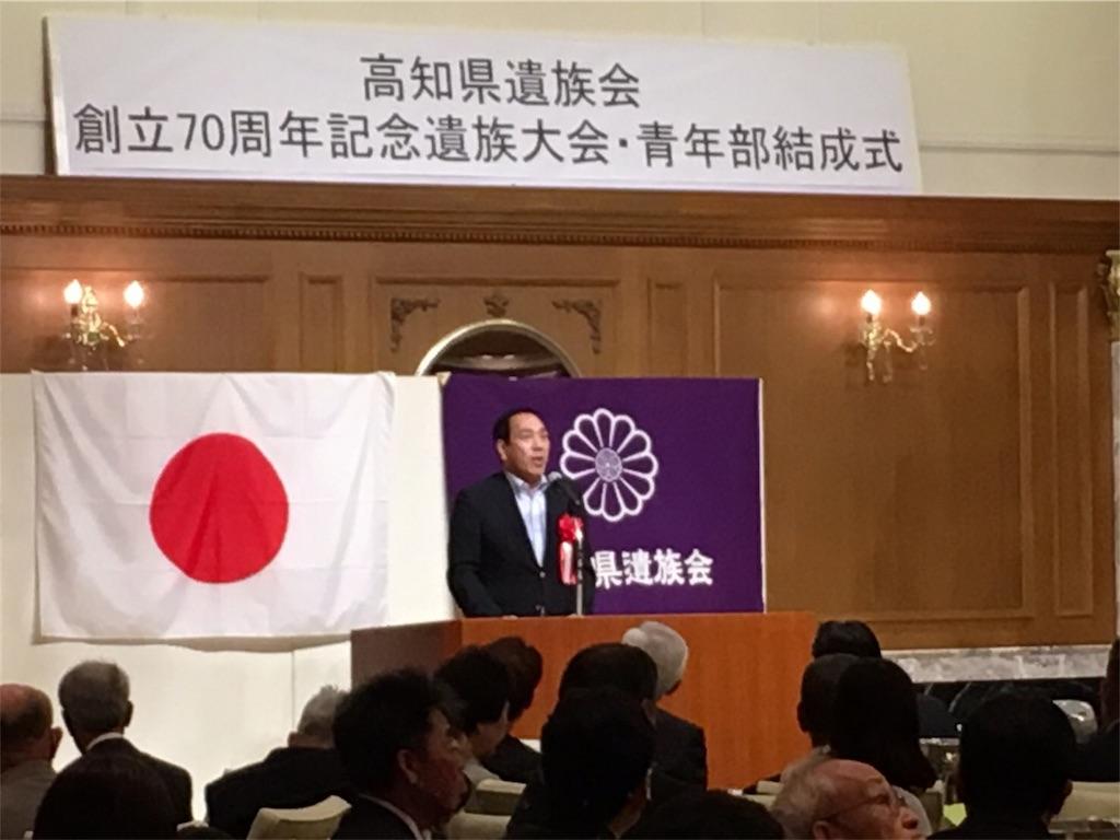 f:id:nakanishi-satoshi:20180910081933j:image