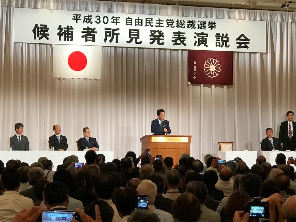 f:id:nakanishi-satoshi:20180915173212j:image
