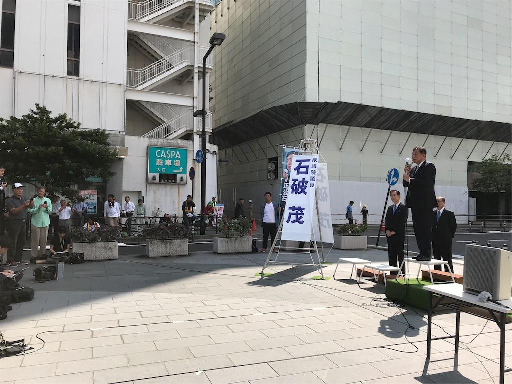 f:id:nakanishi-satoshi:20180918143011j:image