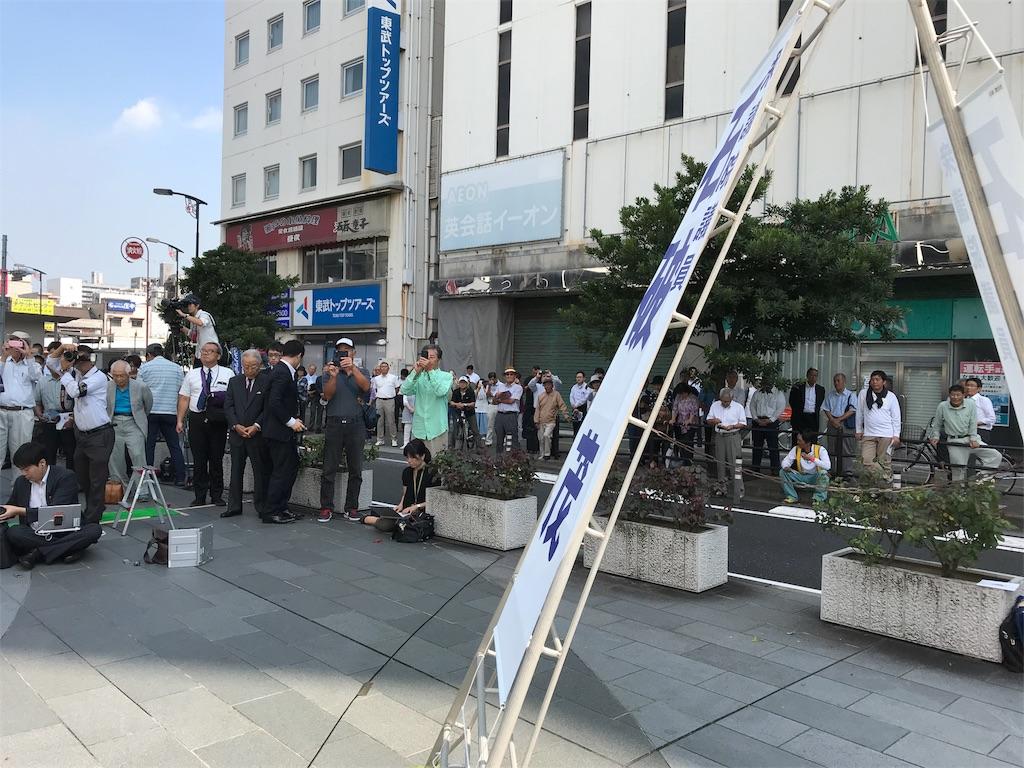 f:id:nakanishi-satoshi:20180918143038j:image