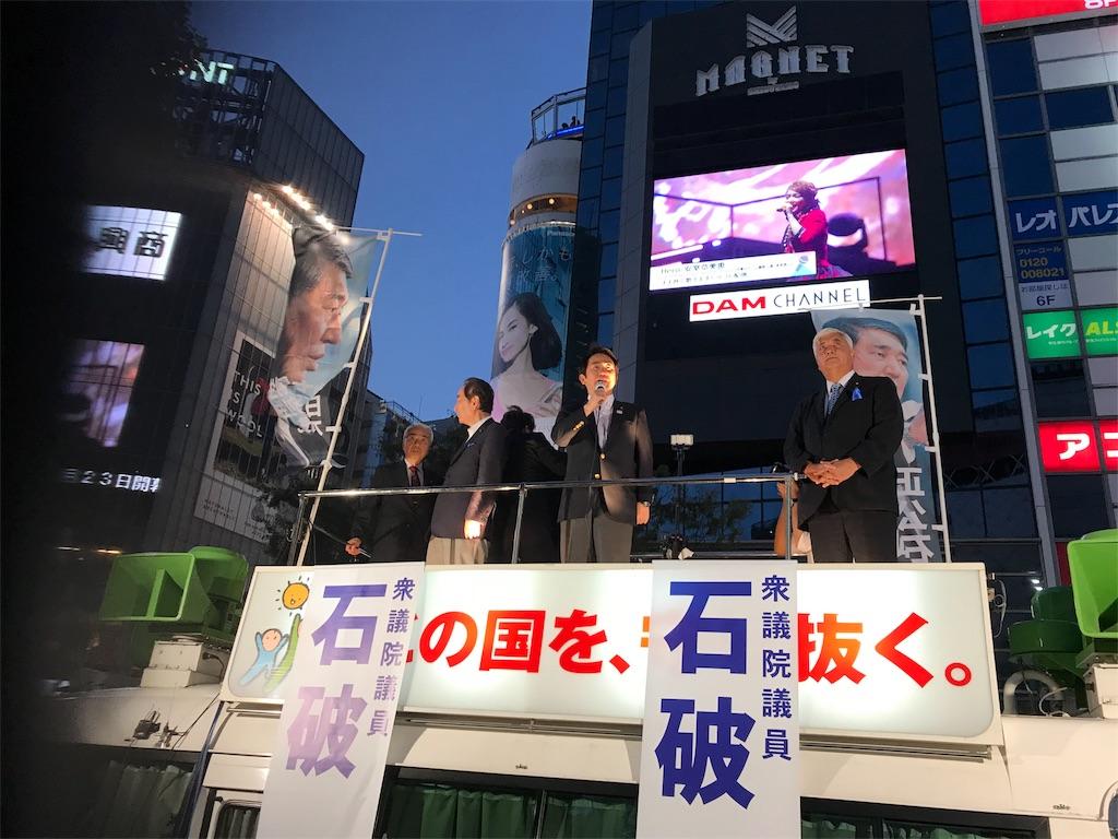 f:id:nakanishi-satoshi:20180919211550j:image