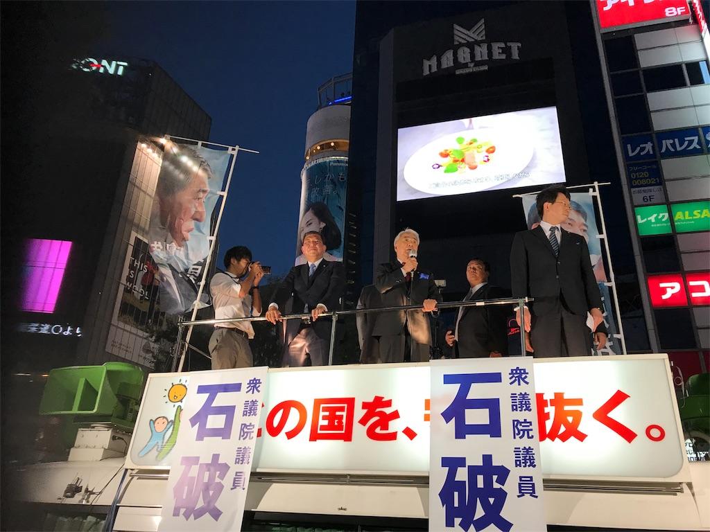 f:id:nakanishi-satoshi:20180919211810j:image